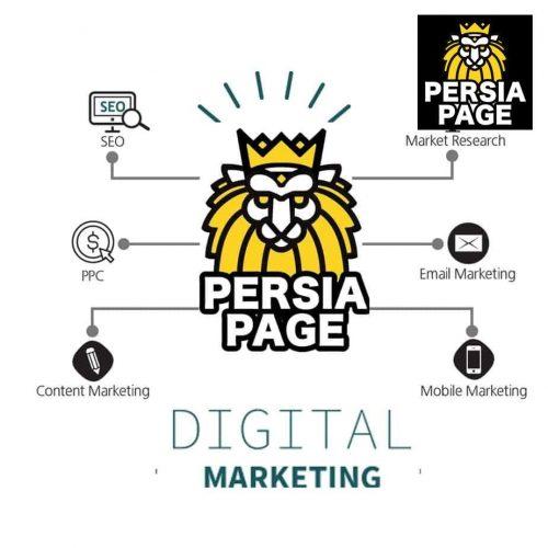 digital-marketing-Agency-package