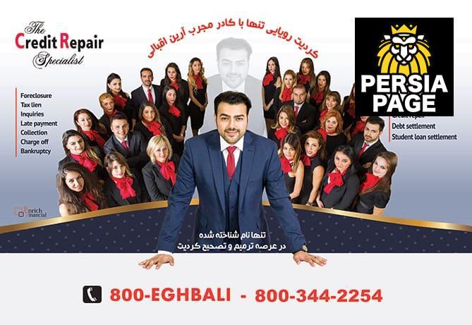 San Jose Credit Repair Lawyer >> Enrich Financial Credit Repair Specialist | Persian Directory