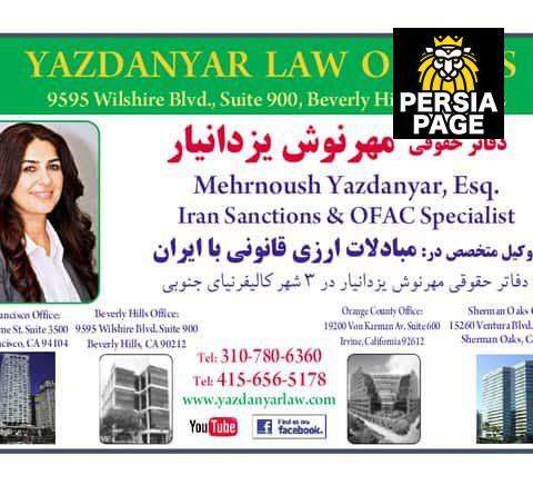 Youtube Beverly Hills Office To Yazdanyar Law Offices Iranian Firms Beverly Hills Ca Attorney