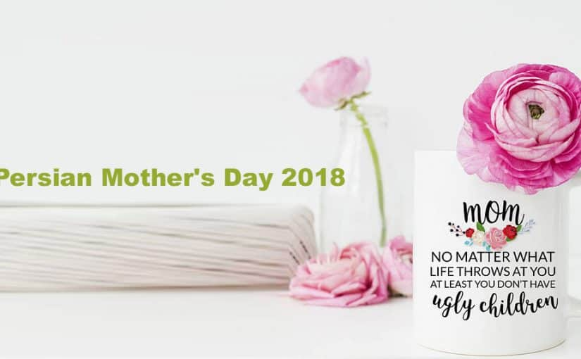 Persian Mother's Day 2020