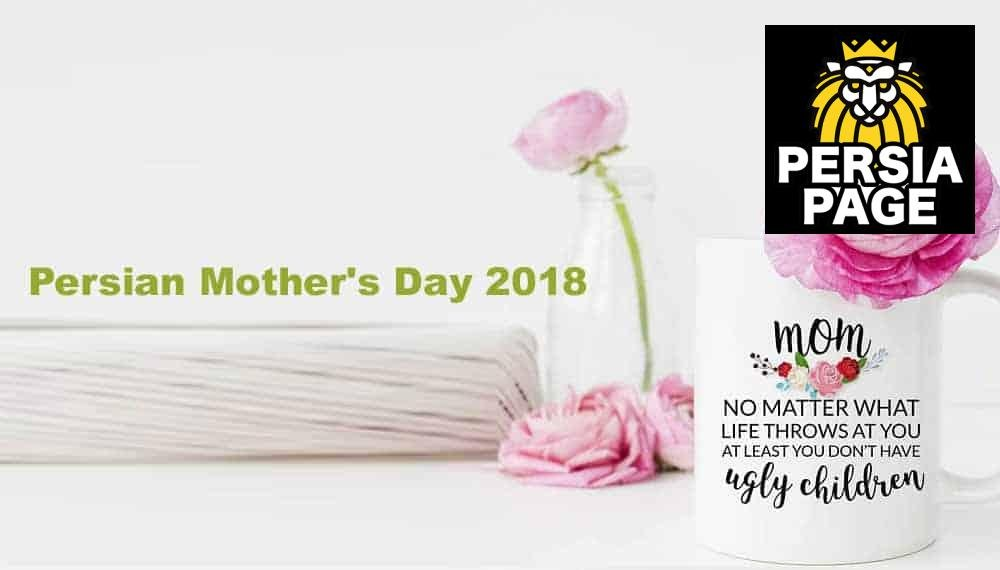Persian Mother's Day 2018
