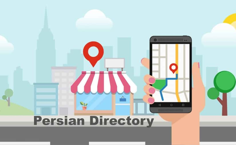 Your business in Persian Directory