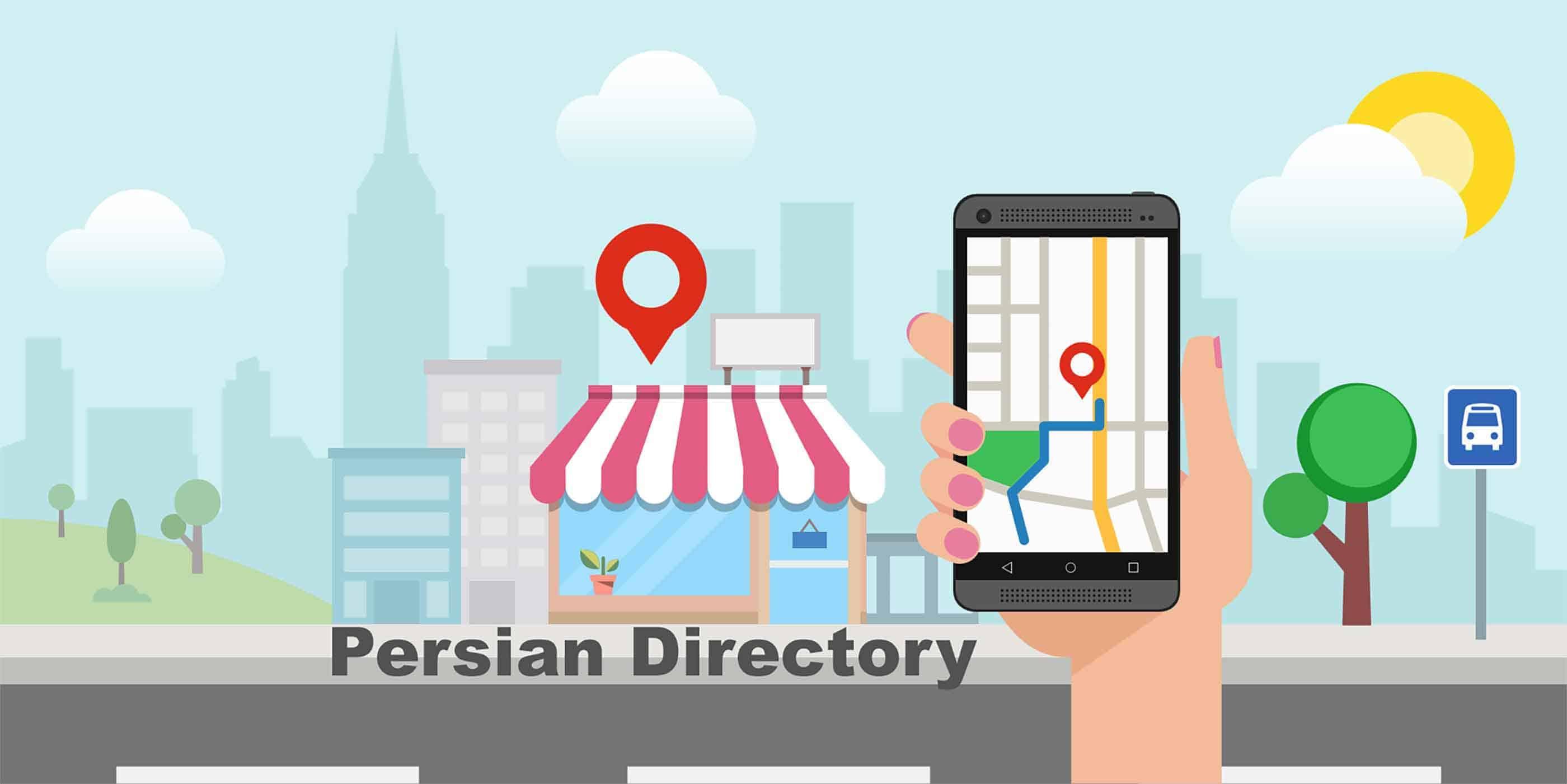 Persian Directory