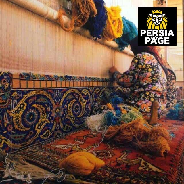 Global Rug Specialist | Using a state