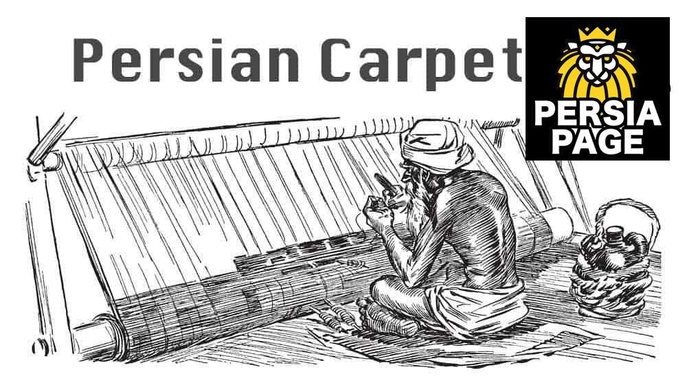 Persian Iranian Rugs