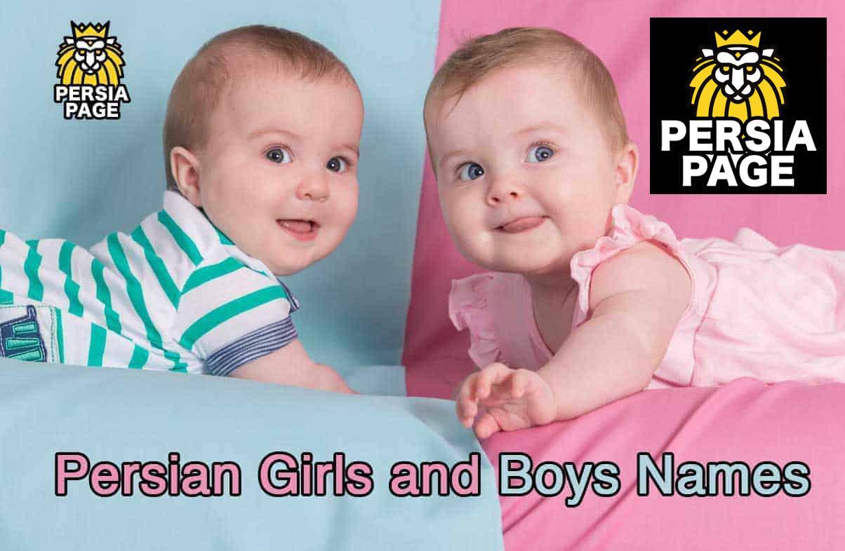 Persian Girls and Boys Names