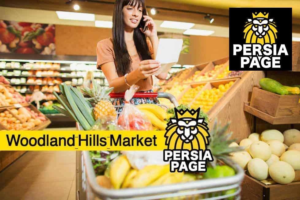 Woodland Hills Market