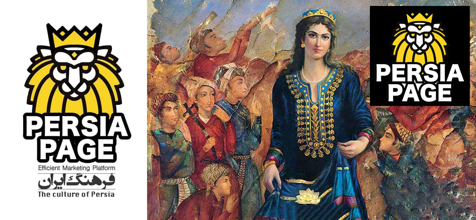 The culture of Persia