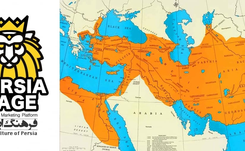 The First Persian Empire | PersiaPage