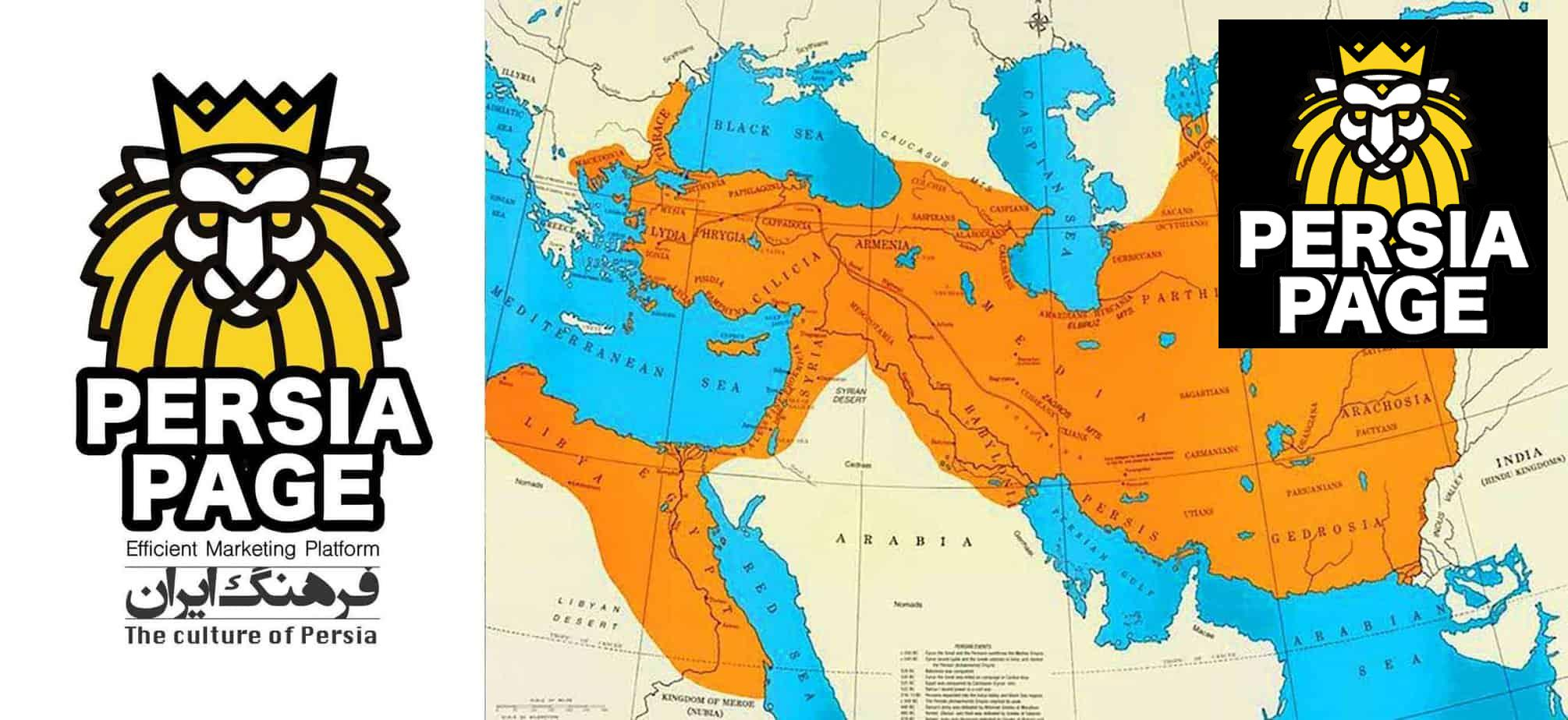 The First Persian Empire