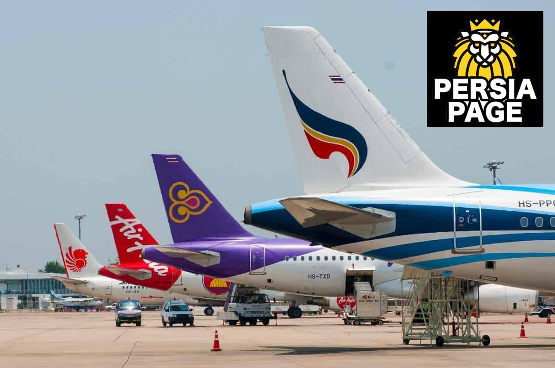 Atlas International Travel Inc - Persian travel agency in Sandy Springs