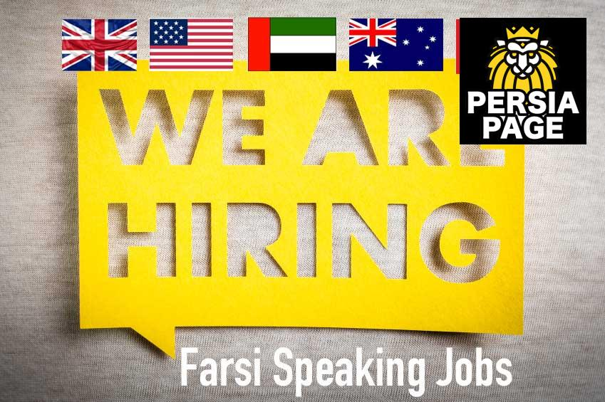 Farsi Speaking Jobs