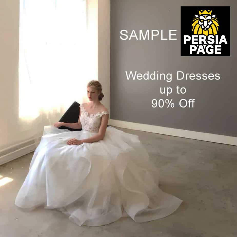 Arya Dress Persian Wedding Dress Designer Los Angeles,Pregnant Dresses For Wedding Guest