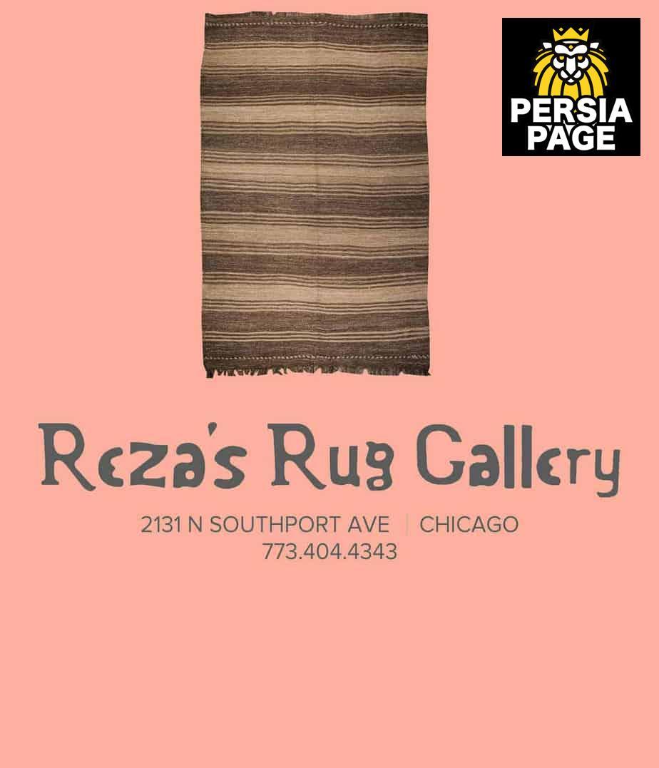 Home Listings Carpets