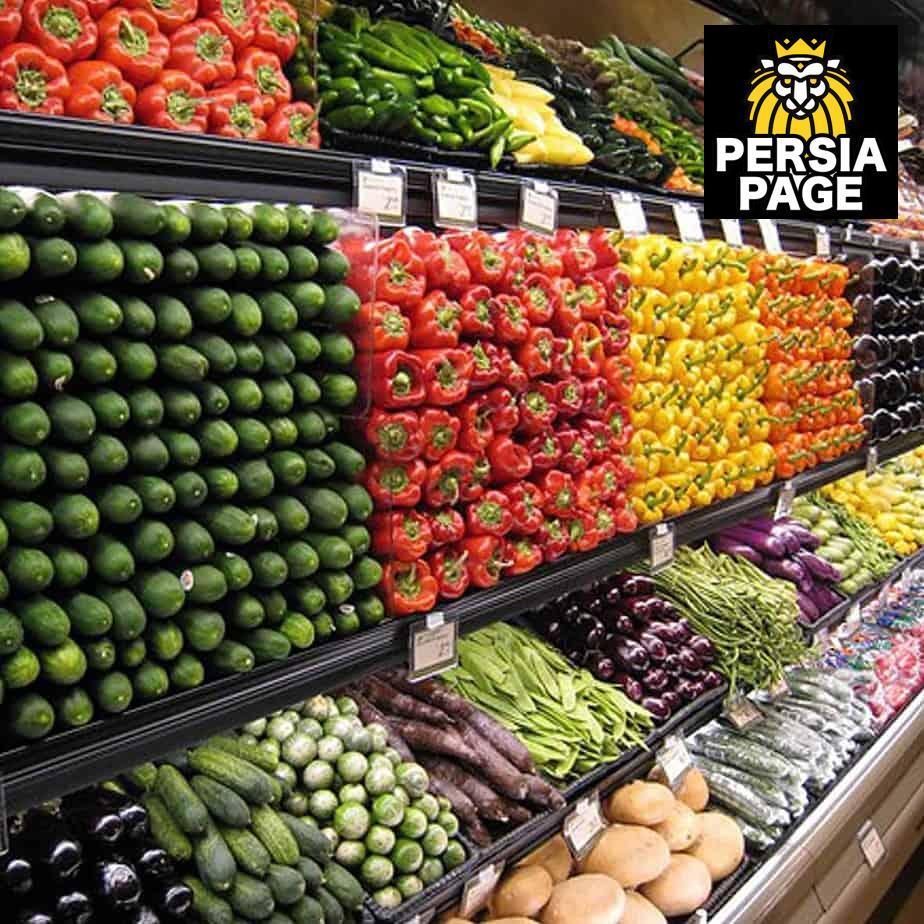 Persian/Iranian Supermarket In