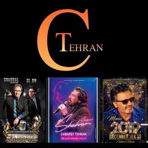Cabaret Tehran