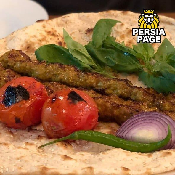 Persian Iranian Restaurant In North