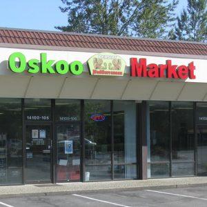 Oskoo Persian & Mediterranean Market