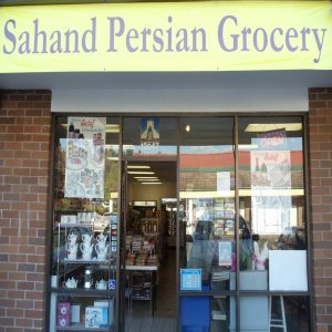Sahand | Asian Grocery Shop
