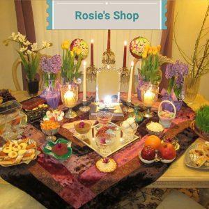 Rosie's Iranian supermarket Oxford