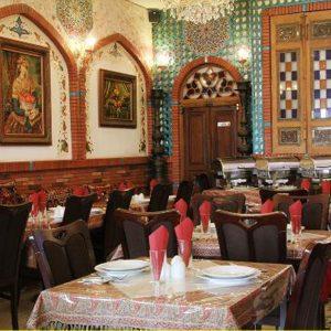Termeh Restaurant