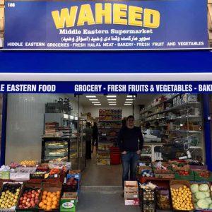 Waheed Supermarket