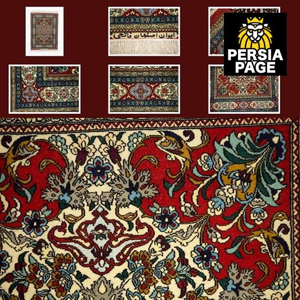 Retro Rugs Vancouver: Persian Rugs Vancouver S