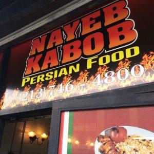 Nayeb Kabob
