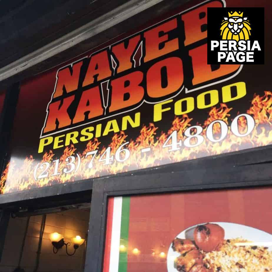 Nayeb Kabob Persian Iranian Fast Food Restaurant In Los