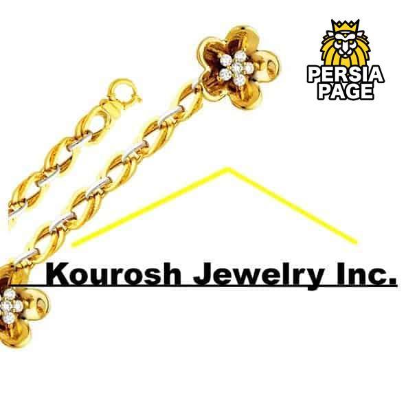 Kourosh Jewelry Inc Persian Iranian Wholesale Jeweler In Los Angeles