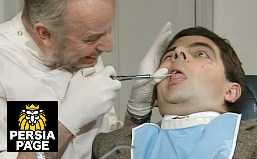 Why should you try to find a Farsi Speaking Dentist?