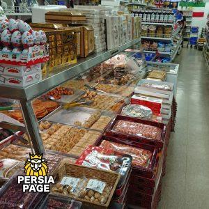 Bahar Supermarket Persian food
