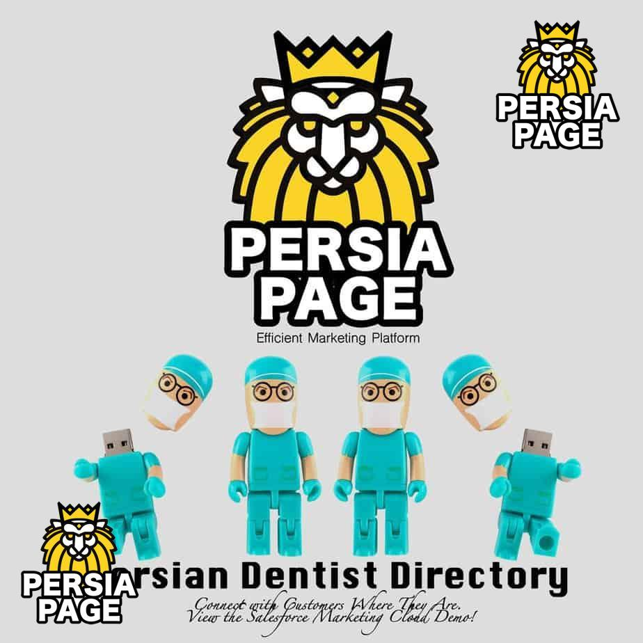 How can you choose Iranian Dentists?