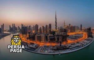 Dubai Persian Directory