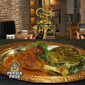 Iranian Farsi Restaurant