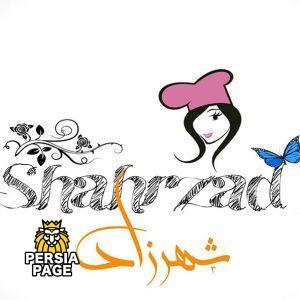 Iranian Restaurant Shahrzad, İstanbul