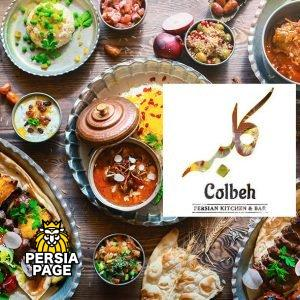 Colbeh Persian Kitchen & Bar, Birmingham