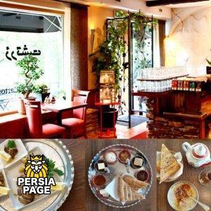 Zartosht, Sollentuna | Persian Restaurant