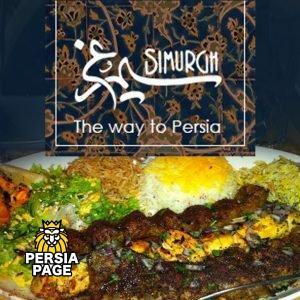 Simurgh, Persian Cafe