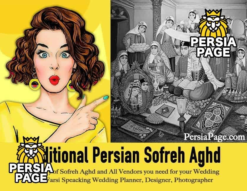 traditional persian sofreh aghd