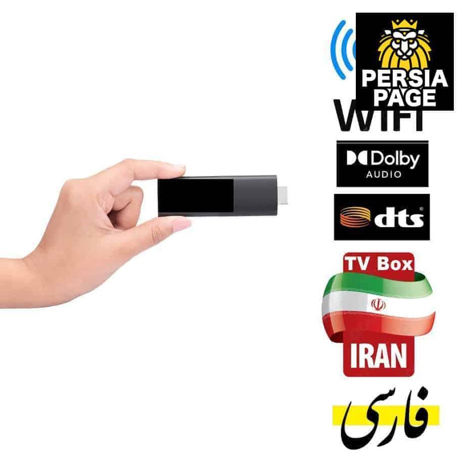 Iranian-IPTV-Box-free
