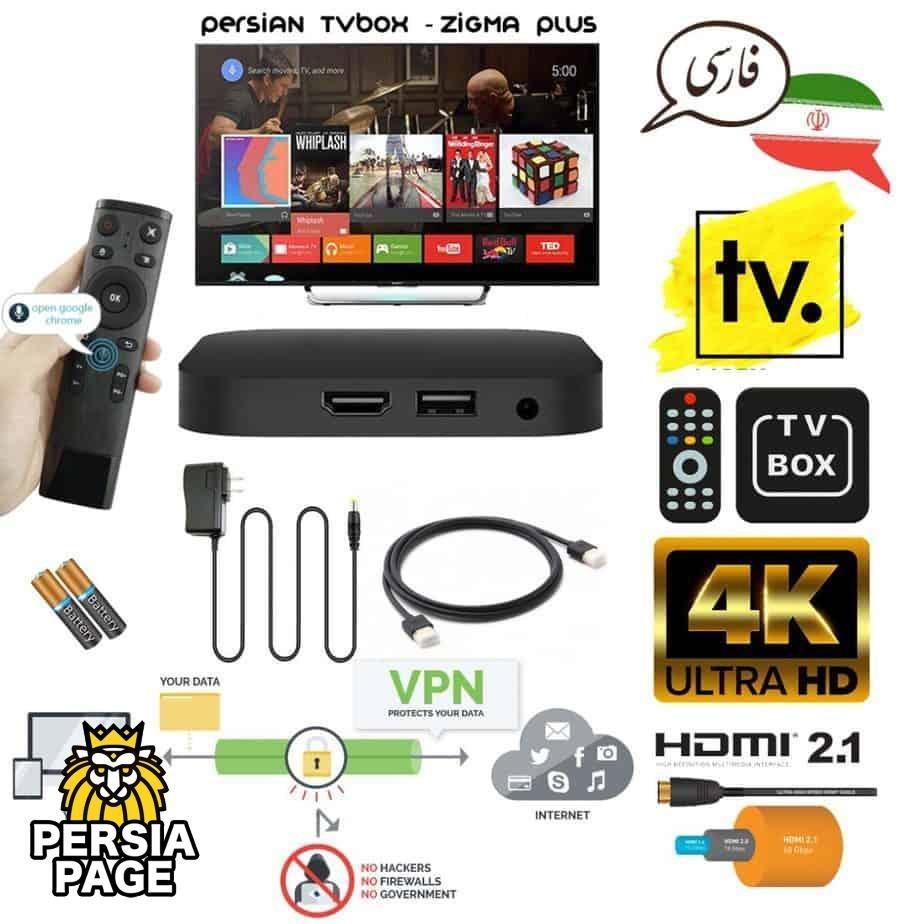 Persian-IPTV-BOX-Zigma-Plus