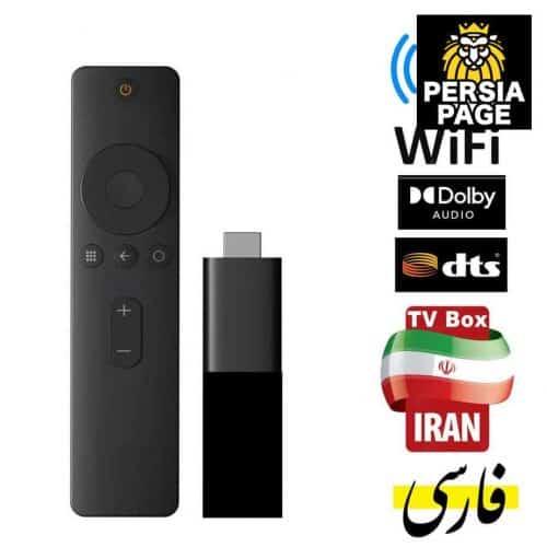 Persian-IPTV-Box