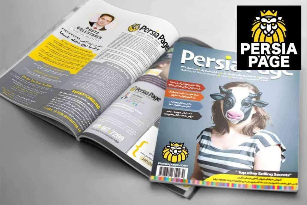 persian magazine in california