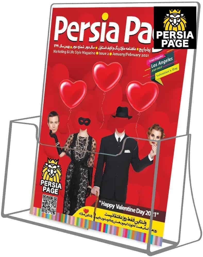 persia page magazine Distributors