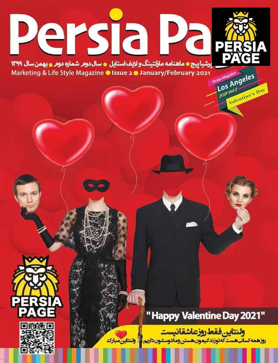 Persian-Magazine-2021-Farsi-Iranian-california