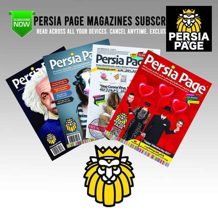 Persian-Magazine-Sub