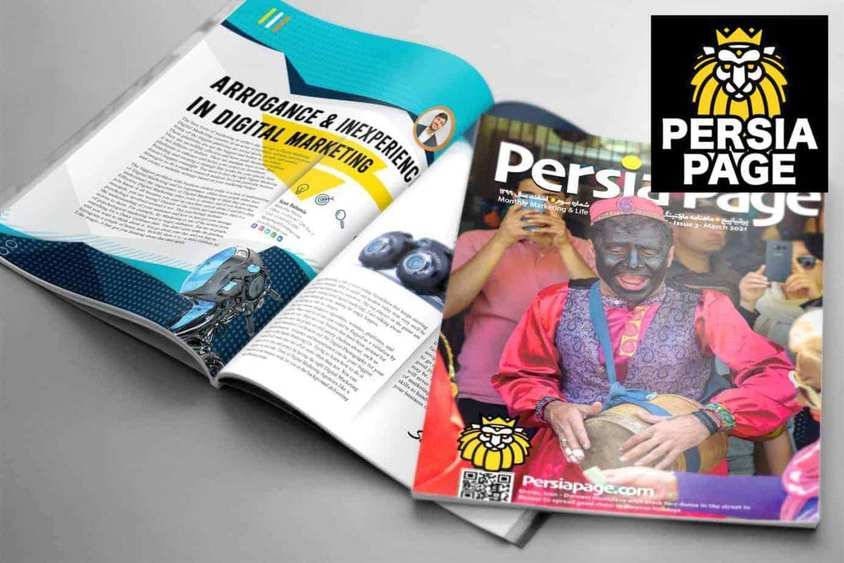 Iranian Magazine
