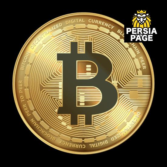 bitcoin.dd8a16