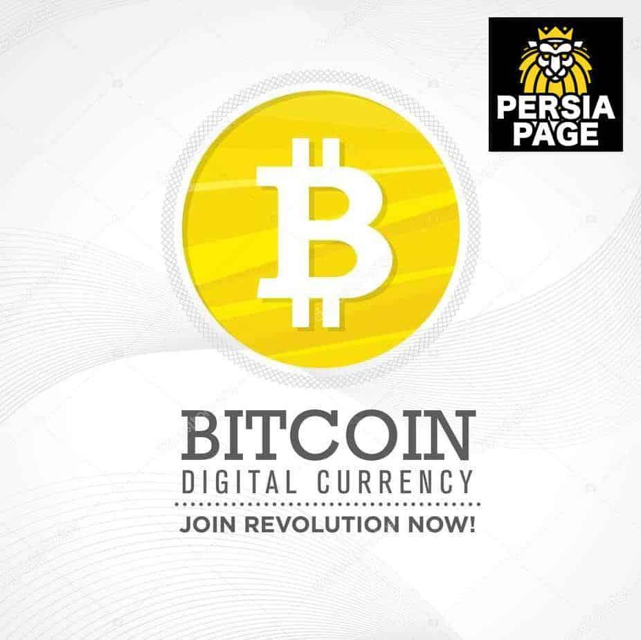 depositphotos_93735342-stock-illustration-bitcoin-digital-currency-design-element